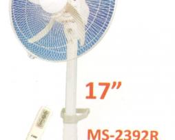 Rechargeable Fan MS-2392R