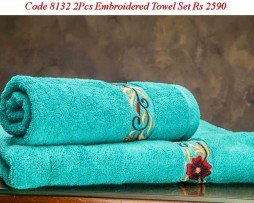 Embroided Towel Set-8132