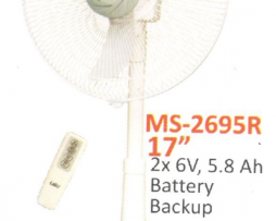 Rechargeable Fan MS-2695R