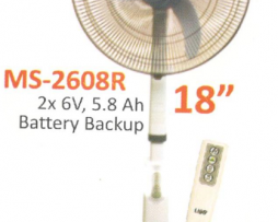 Rechargeable Fan MS-2608R