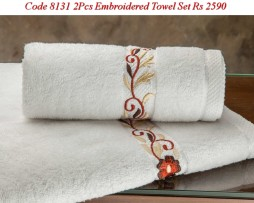 Embroided Towel Set-8131
