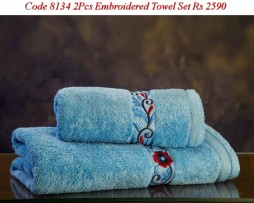 Embroided Towel Set-8134