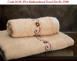 Embroided Towel Set-8138