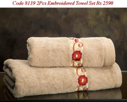 Embroided Towel Set-8139