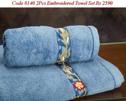 Embroided Towel Set-8140