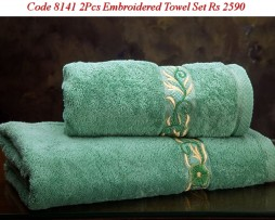 Embroided Towel Set-8141